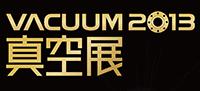 logo_vac