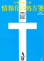 p_kikanshi10