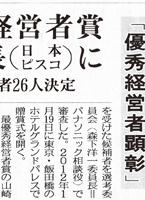 p_shinbun11