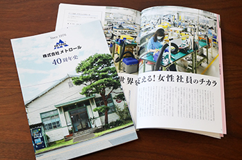 40thbook
