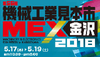 mex18_200
