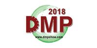 logo_dmp2018-2