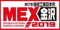 mex2019b